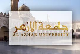 12430 medium universitas al azhar