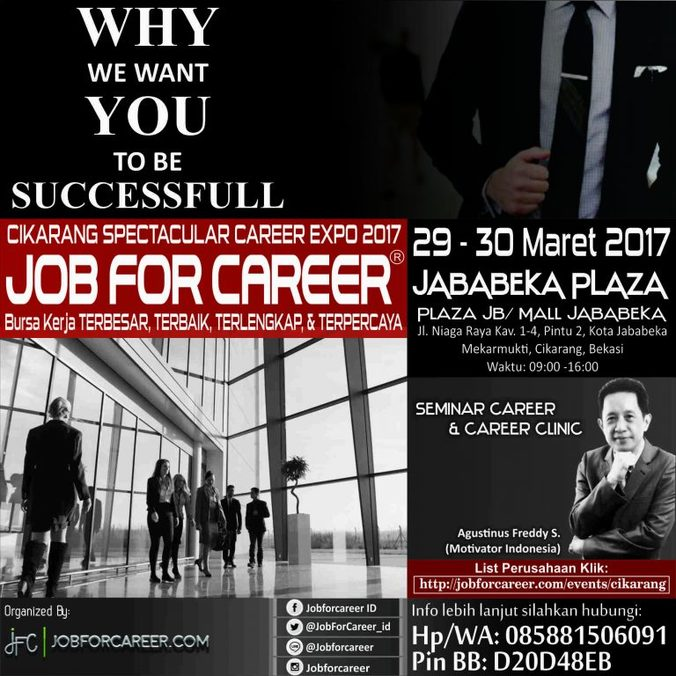 13777 medium %28info karir%29 cikarang career expo %e2%80%9cjob for career%e2%80%9d %e2%80%93 maret 2017