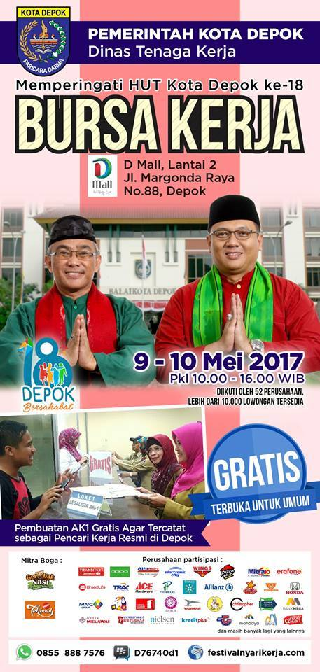 13853 medium %28info karir%29 job fair dmall depok %e2%80%93 mei 2017