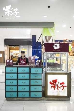 17695 medium di cari spg tetap untuk kerja booth makanan di mall