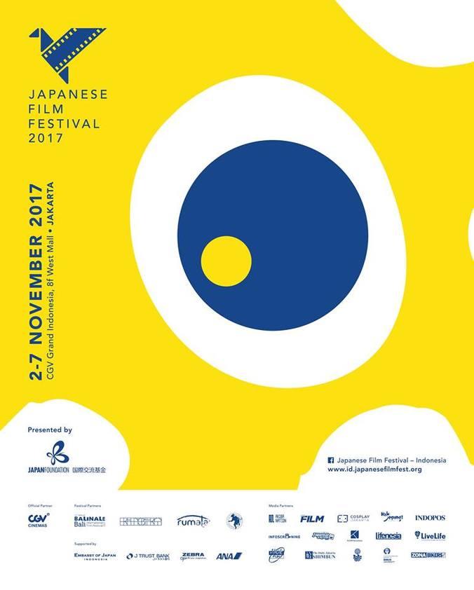 17971 medium japanese film festival %28jff%29 2017 jakarta