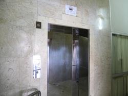 2050 small lift monas beroperasi kembali