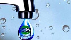 25988 small palyja pipa air bocor  suplai air terganggu di kedaung kaliangke
