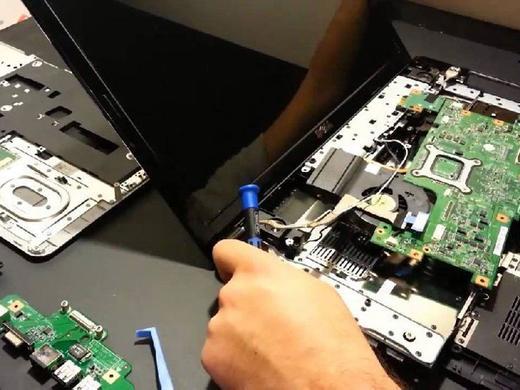 27063 medium lowongan teknisi laptop dan komputer