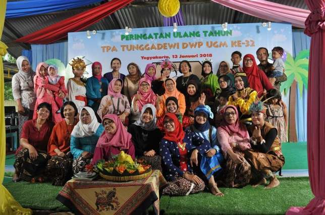 27990 medium tpa tunggadewi dwp ugm