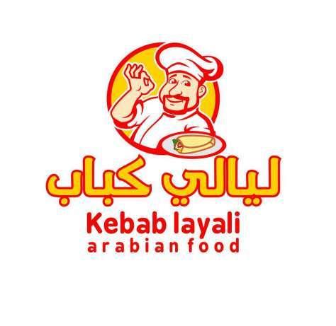 29446 medium lowongan supervisor kebab layali makanan arab