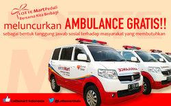 341 small ambulancegratislottemartthu