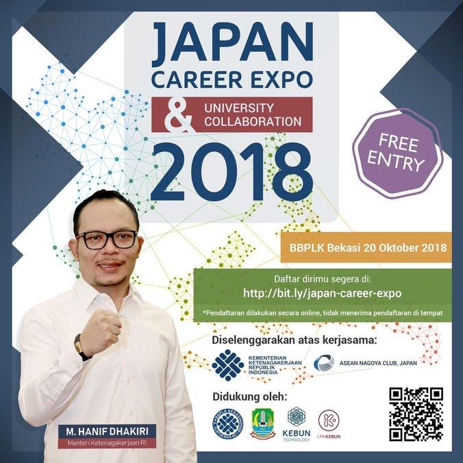 36151 medium japan career expo university collaboration 2018