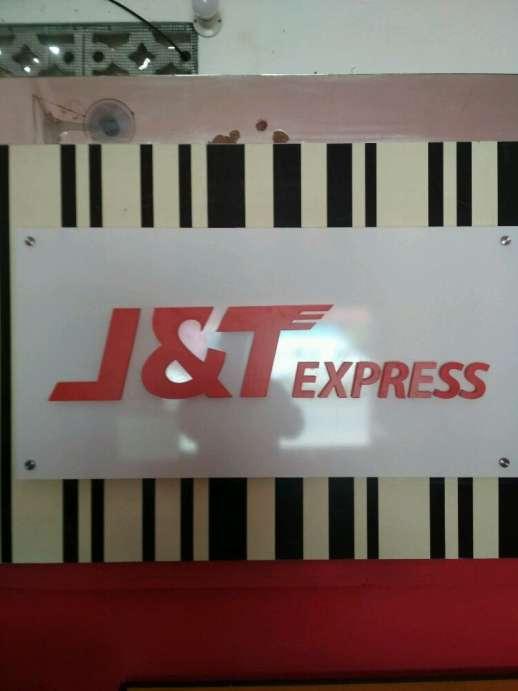 36440 medium lowongan kerja admin pramuniaga j t express
