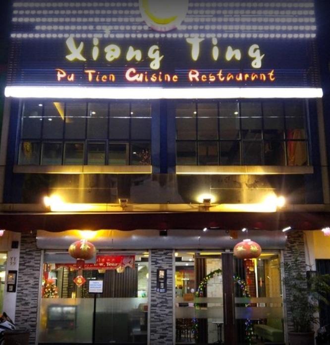 38336 medium %28lowongan kerja%29 dibutuhkan waiterwaitress untuk resto chinese food restoran xiang ting
