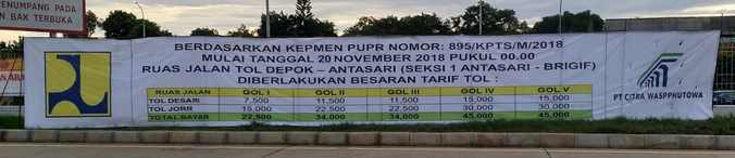 39658 medium img 20181115 wa0003