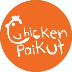 40020 small %28lowongan kerja%29 dibutuhkan karyawan untuk restaurant chicken paikut