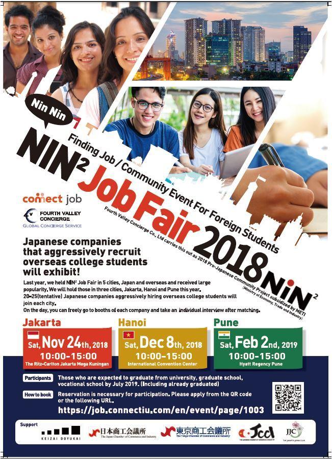 40229 medium nin2 job fair 2018
