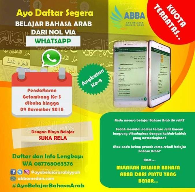 40413 medium arab