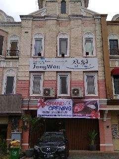 40813 medium lowongan kerja kasir dan pelayan di jang won korean restaurant