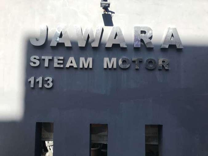 41198 medium lowongan pekerjaan jawara steam motor