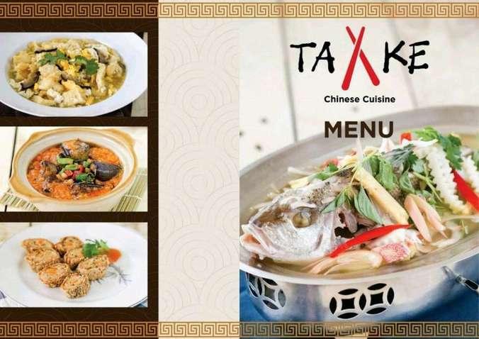 41735 medium lowongan kerja restoran di take chinese cuisine jakarta pusat