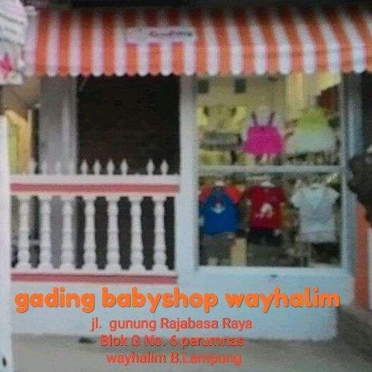 42004 medium lowongan kerja office boy  bagian umum di baby shop