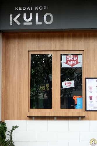 43519 medium lowongan kerja di kedai kopi kulo gading serpong