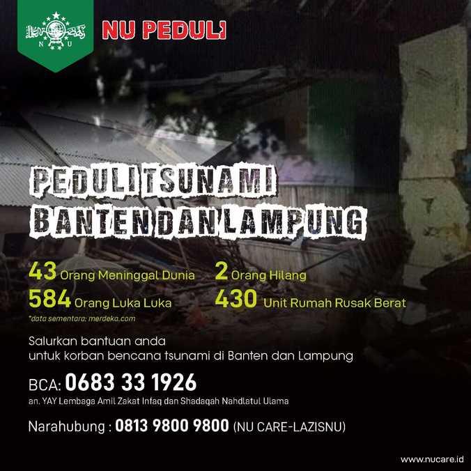 43673 medium nu