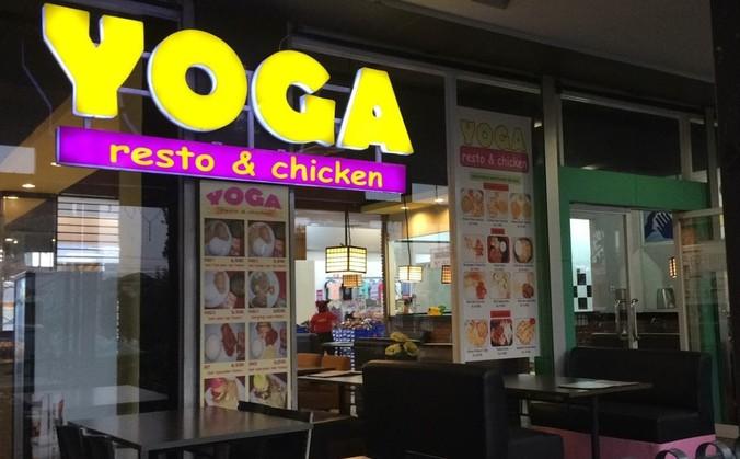 46125 medium %28lowongan kerja%29 dibutuhkan kasir waitress di yoga resto   chicken cabang robinson cibinong