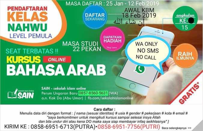 47797 medium img 20190125 wa0018