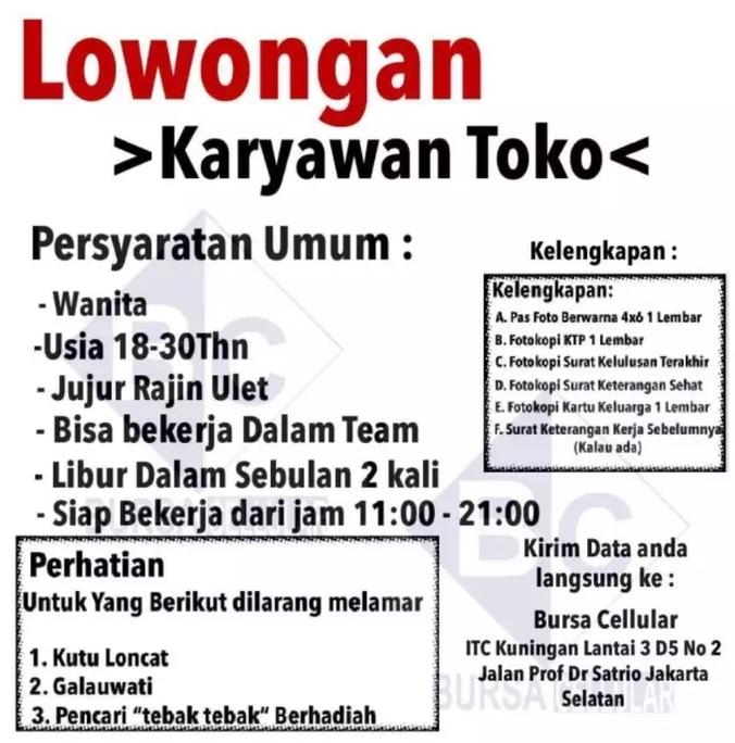 Loker Jaga Toko Terbaru Daerah Bogor : Lowongan Kerja ...