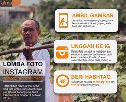 50419 small lomba foto atmago di instagram   deadline 17 februari 2019