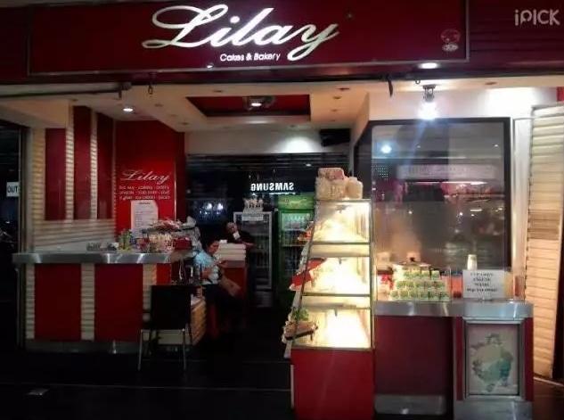50663 medium %28lowongan kerja%29 dibutuhkan spg toko kue lilay cakes   bakery untuk penempatan itc cempaka mas