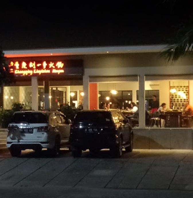 52832 medium %28lowongan kerja%29 dibutuhkan supervisor  accounting  dan helper di restoran chongqing liuyishou hotpot %28wawancara langsungwalk in inteview%29