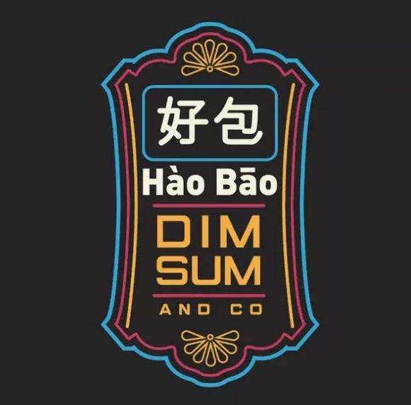 54310 medium %28lowongan kerja%29 dibutuhkan waiter  waitress di hao bao dimsum   bar %28wawancara langsungwalk in inteview%29