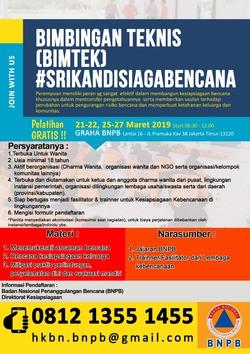 54712 small perempuan indonesia  yuk gabung menjadi srikandi siaga bencana bnpb