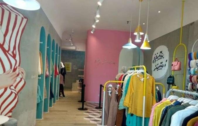 54922 medium %28lowongan kerja%29 dibutuhkan karyawan toko  spg pakaian wanita di butik my sorella %28wawancara langsungwalk in inteview%29