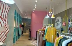 54922 small %28lowongan kerja%29 dibutuhkan karyawan toko  spg pakaian wanita di butik my sorella %28wawancara langsungwalk in inteview%29