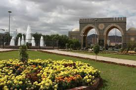 5661 medium medina islamic university