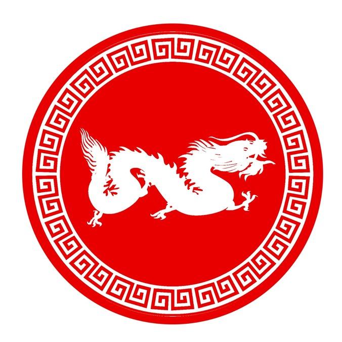 58021 medium logo dragon cafe