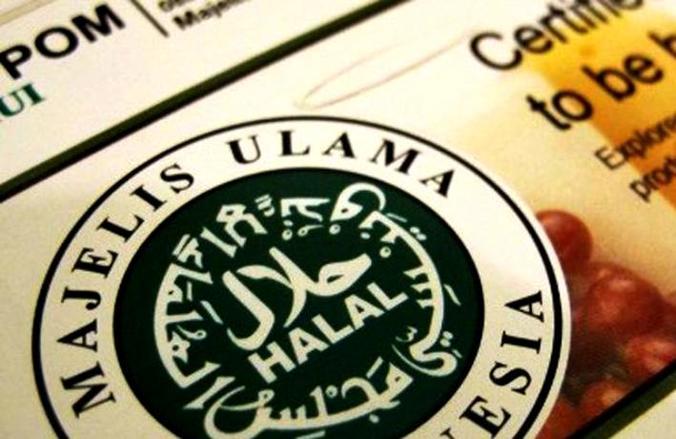59207 medium halal mui