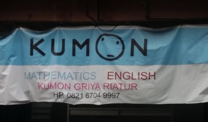 59701 medium %28lowongan kerja%29 dibutuhkan tenaga pengajarasisten matematika dan bahasa inggris di kumon griya riatur medan %28walk in interview  wawancara langsung%29