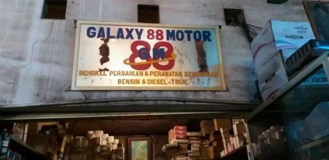 60315 medium %28lowongan kerja%29 dibutuhkan mekanik mobil di galaxy 88 motor depok %28walk in interview  wawancara langsung%29