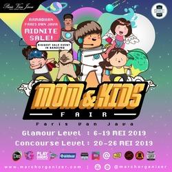 60838 small mom   kids fair 2019