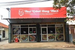 61332 small %28lowongan kerja%29 dibutuhkan karyawanti muslim rumah makan di nasi kebuli bang moch bintaro  disediakan mess dan makan gratis