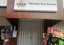62168 small %28lowongan kerja%29 dibutuhkan barista di taiwan tea house semarang %28walk in interview  wawancara langsung%29