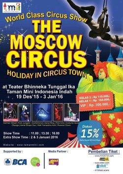 650 small sirkus moskow