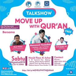 68563 small talkshow %e2%80%9cmove up with qur%e2%80%99an%e2%80%9d