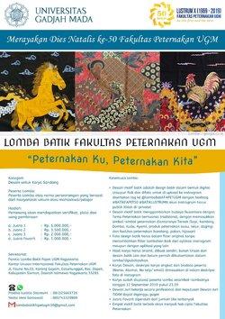 70783 small batik
