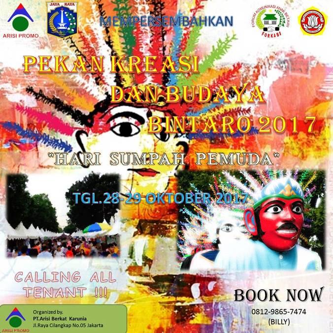 Pekan kreasi dan budaya bintaro 2017